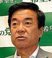 (#政界ファイル)希望の党・松沢成文代表「防衛のための空母と言えばいい」