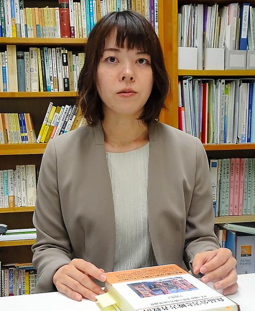 宇田和子・高崎経済大准教授