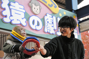 日本一客が来ない動物園は茨城のどこ?住所(場所) …