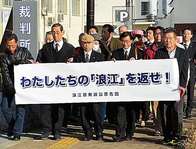 福島地裁に集団提訴へ向かう浪江町民ら=11月27日、福島市、奥村輝撮影