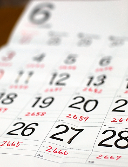 浪江町役場の町長室に掲げられているカレンダー。日付の下に赤字で震災からの日数が書き込まれている=福島県浪江町
