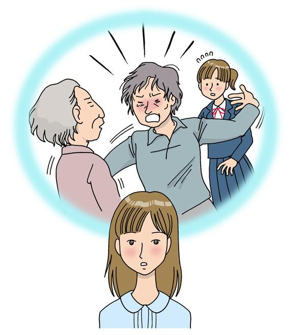 イラスト・福井典子