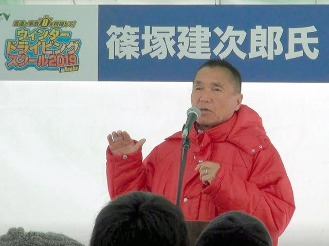 講演会で雪道ドライブの注意点を語る篠塚建次郎さん=2019年1月26日、湯沢町の苗場スキー場