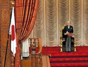 諸君から「皆さん」に変えた天皇陛下、最後の国会開会式