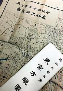 東京方眼図 (森鴎外) / マツノ書店 / 古本、中古本、 …