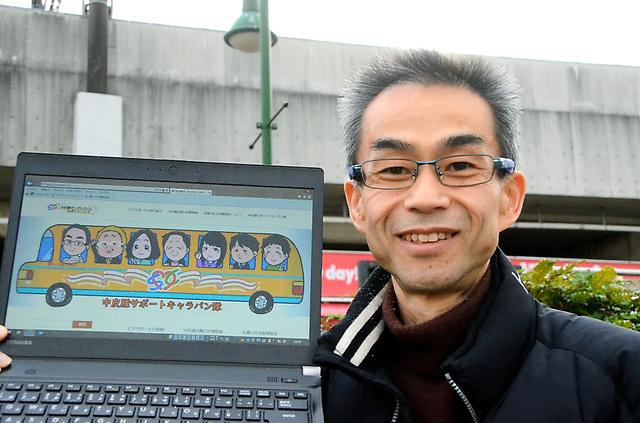 中皮腫ポータルサイト「みぎくりハウス」の画面を見せる栗田英司さん=千葉県鎌ケ谷市