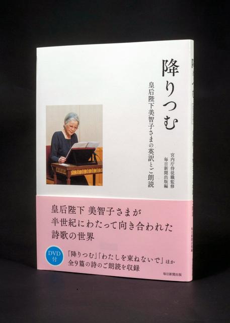 2月に出版された「降りつむ」