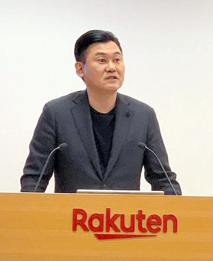 記者会見する楽天の三木谷浩史会長兼社長=東京都世田谷区