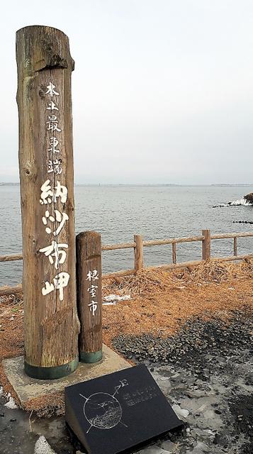 敗戦から74年。本土最東端の納沙布岬は「国境の海」と向き合ってきた=北海道根室市