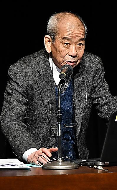 平井邦彦氏