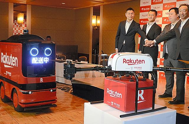 楽天が導入を予定している京東集団のドローンと地上配送ロボット=東京都港区