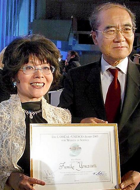 ロレアル―ユネスコ女性科学賞を受けたときの米沢富美子さん。隣は松浦晃一郎ユネスコ事務局長(当時)=2005年、パリ
