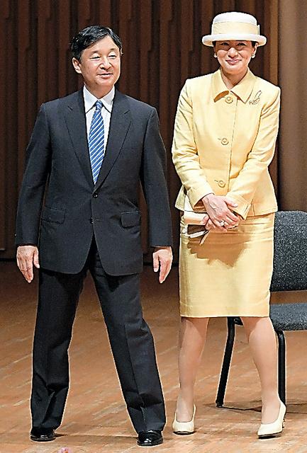 「BBS運動発足70周年記念式典」に出席した皇太子ご夫妻=2017年9月、東京都渋谷区