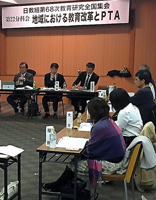 職場の実態が話し合われた日本教職員組合の教育研究全国集会=福岡県内