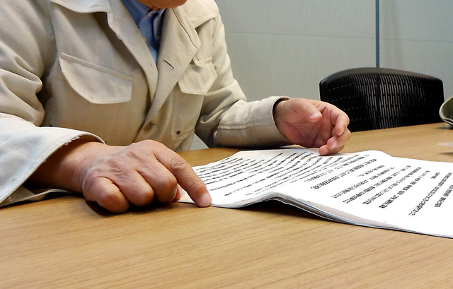 旧優生保護法のもと、強制不妊手術をするかどうかを決める審査会に携わった元都職員の男性