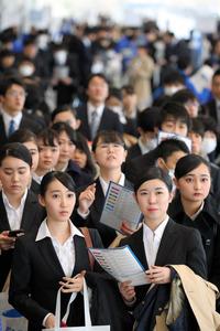 今年の就職活動が解禁 続く売り手市場、採用前倒し進む:朝日 ...
