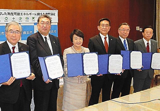 連携協定を結んだ横浜市の林文子市長(左から3人目)と、青森県横浜町の野坂充町長(右端)ら=2月6日、横浜市役所