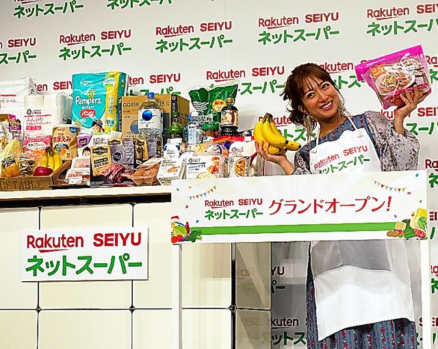 楽天西友ネットスーパーをPRする辻希美さん=2018年10月25日、東京都渋谷区