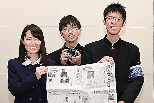 滋賀県立彦根東高の新聞部の馬場千瑳さん(左)、中嶋大智さん(中)、明日海斗さん