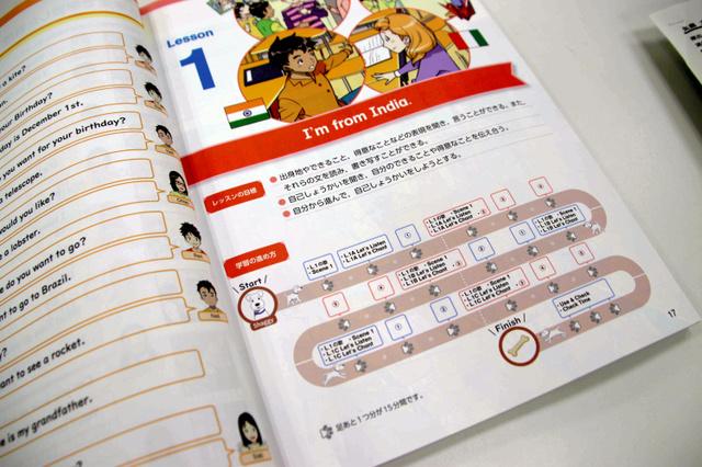 15分ごとの学習内容を示し、授業の進行をサポートする箇所を作った英語の教科書