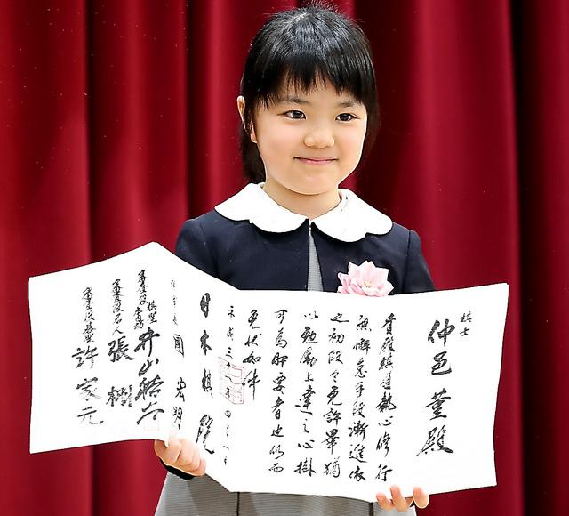 免状を受け取った仲邑菫さん=2019年3月26日午後、東京・市ケ谷の日本棋院