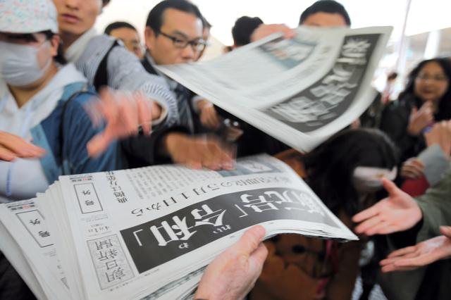 新元号の発表を伝える新聞の号外を求め殺到する人たち=2019年4月1日、東京都新宿区、長島一浩撮影