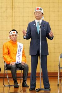 福岡知事選、麻生氏推す自民推薦が敗れる 現職3選確実