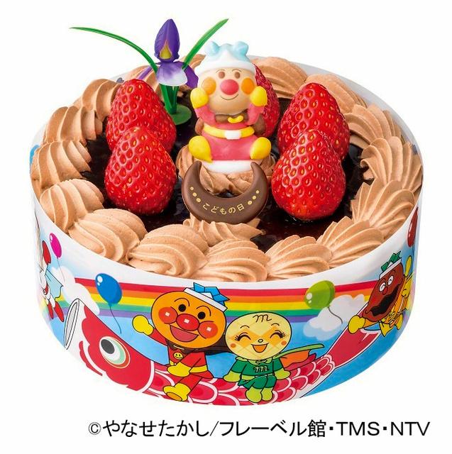 アンパンマン ケーキ 手作り 2歳