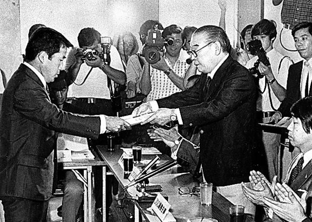 1980年7月16日に開かれた日本代表の認定式