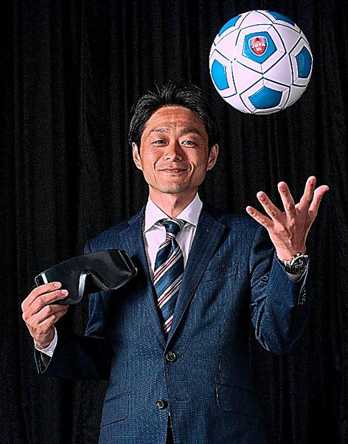 日本ブラインドサッカー協会専務理事の松崎英吾さん