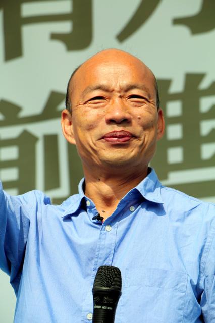 韓国瑜・高雄市長
