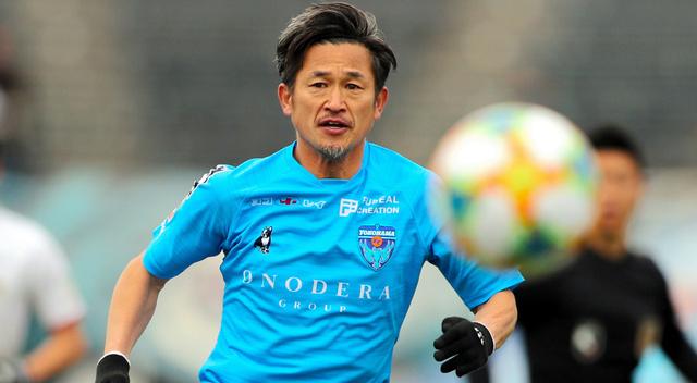 横浜FC・三浦知良