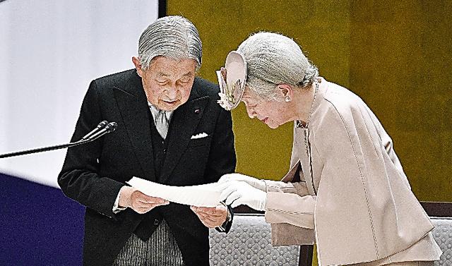 在位30年記念式典で、天皇陛下がおことばを読み上げる途中、隣から原稿を見る皇后さま(いずれも当時)=2019年2月24日、東京・国立劇場