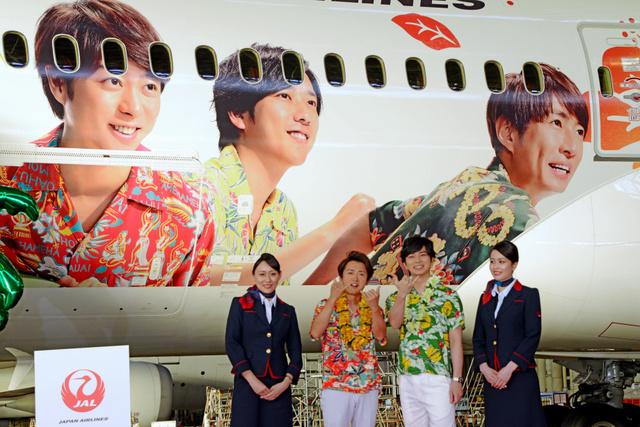 嵐の特別塗装機のお披露目に出席した大野智さん(左から2人目)と松本潤さんら=2019年5月22日午後5時31分、千葉県成田市の成田空港、根岸敦生撮影