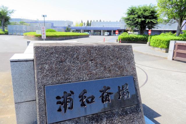来年40年となる浦和斎場。火葬炉を初めて止めて大規模改修を進めている=さいたま市桜区、松浦新撮影