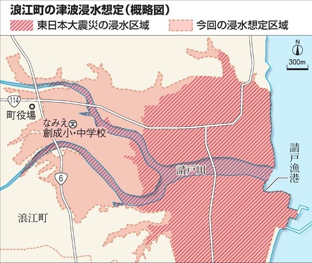 浪江町津波の津波浸水想定(概略図)