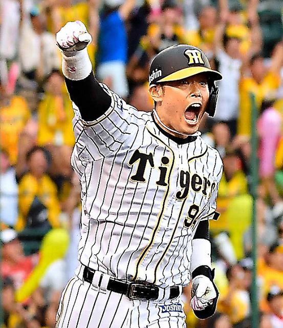 九回裏阪神2死二、三塁、代打原口は中前にサヨナラ適時打を放ちガッツポーズ