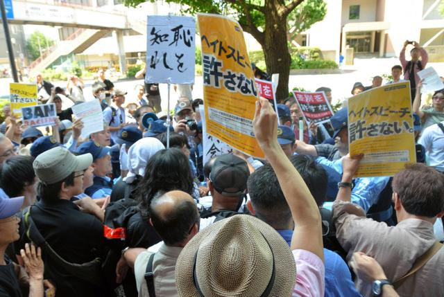 ヘイトスピーチを許さないと抗議する人たち=2018年6月3日、川崎市川崎区、斎藤茂洋撮影