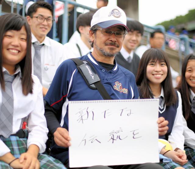 「新たな伝統を」。スケッチブックを持つ石田宗宏さん=白河グリーン