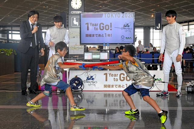 イベントでは子供たちがスマートフェンシングを体験した=2019年7月24日午前10時24分、千葉県成田市の成田空港、根岸敦生撮影