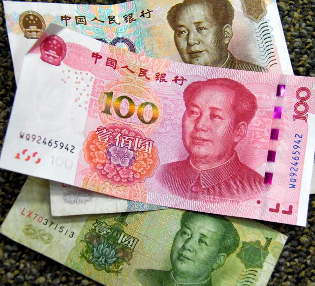 毛沢東が印刷されている中国のお札=益満雄一郎撮影
