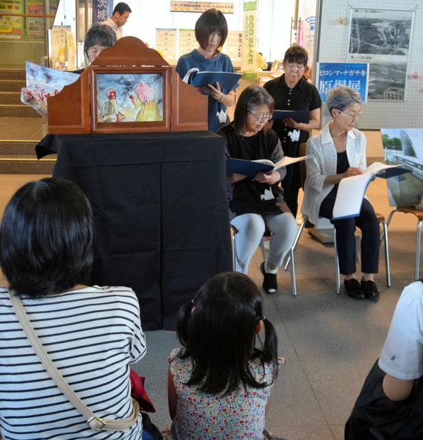 被爆体験を伝える紙芝居を上演する朗読団体の人たち=2019年7月29日午後0時24分、水戸市の茨城県庁