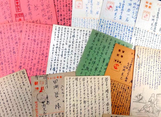 戦地にいる父から田淵啓一さんあてに送られてきたはがき=大久保真紀撮影