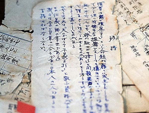 遠藤美幸さんが元日本兵の金泉潤子郎さんから託された従軍手帳=東京都中野区、江口和貴撮影