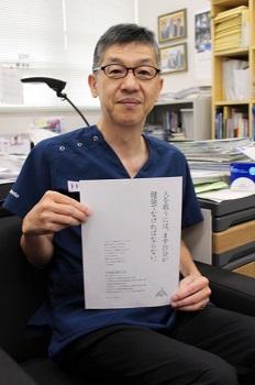 日本救急医学会「医師の働き方改革に関する特別委員会」委員長の松本尚・日本医科大教授