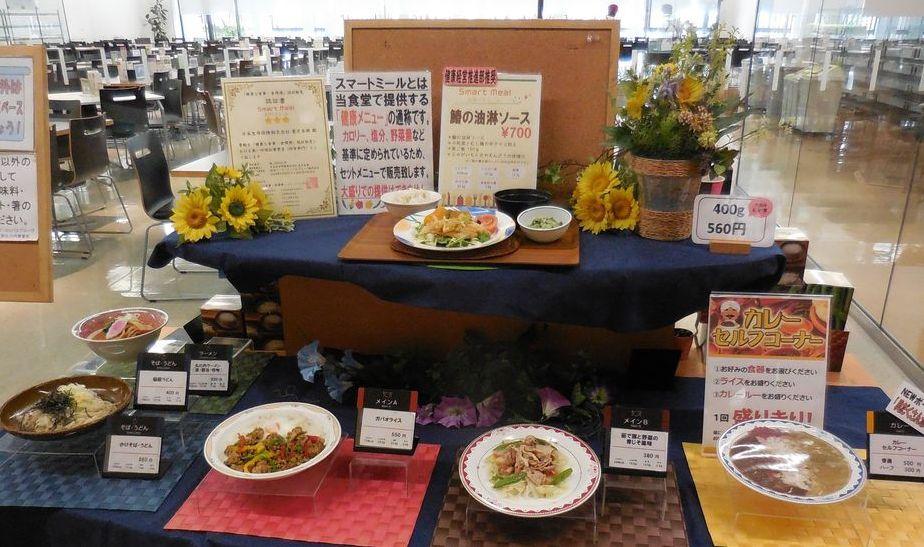 日本生命東京本部の社員食堂。入り口には、スマートミールの説明と共に、その日の献立が展示されています