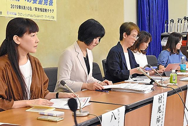 記者会見では日本俳優連合などの関係者が調査結果や国への要望を説明した=10日、厚生労働省