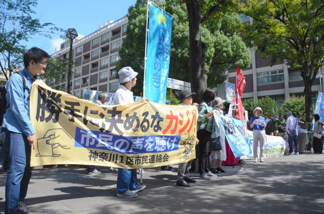 横浜市役所前に集まってIR誘致に反対する人たち=2019年9月20日午後0時12分、横浜市中区、木下こゆる撮影