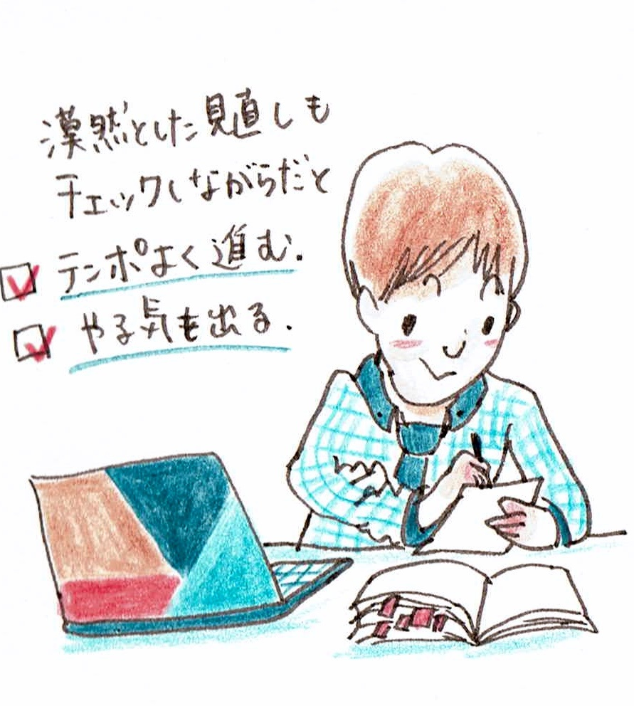 イラスト・中島美鈴