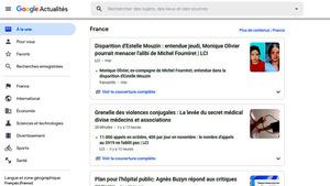 仏メディア、グーグルを提訴 記事を「タダで使い利益」